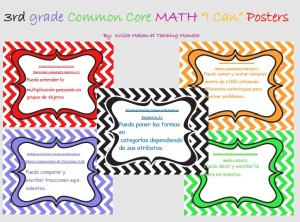 3rd grade common core chevron SPANISH picture
